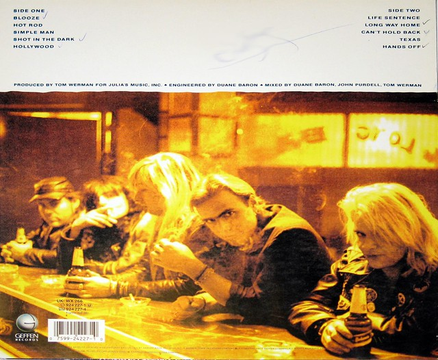 "Junkyard self-titled 12"" vinyl LP"