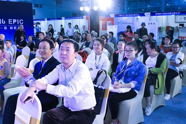 EPIC CHINA 2016