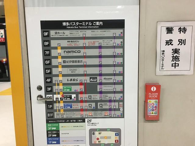 回福岡車站大迷宮XD