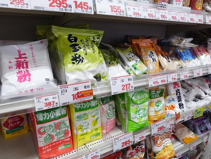 50 上野酒、業務超市 業務商店 スーパー  東京自由行 東京購物 日本自由行