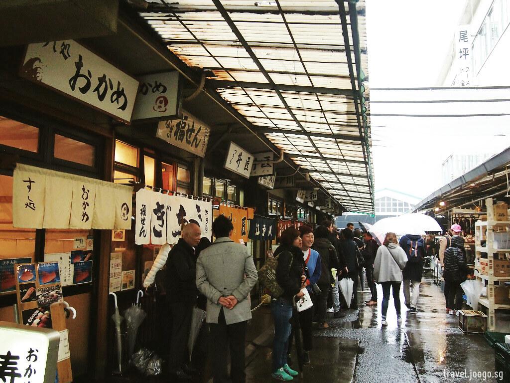 Tsukiji Fish Market 8 - travel.joogo.sg
