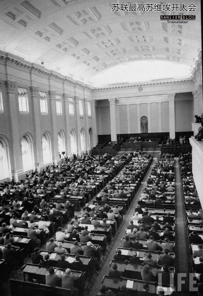 1956年苏联政治与社会生活24