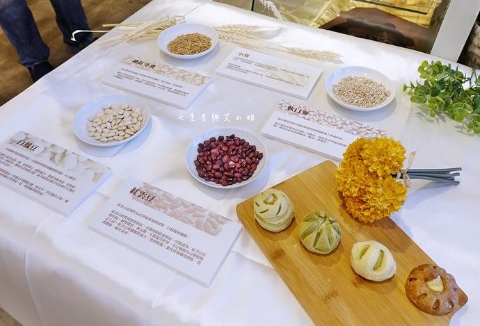 14 李亭香 平西餅 手做課程體驗 餅藝學院