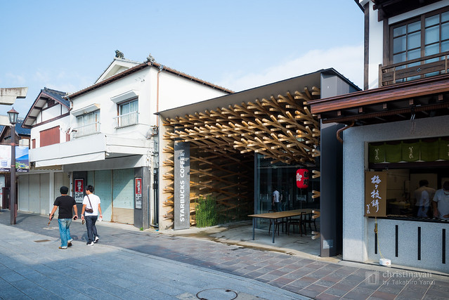 Exterior view of STARBUCKS COFFEE, Dazaifu Tenmangu Omotesando branch (スターバックスコーヒー太宰府天満宮表参道店)