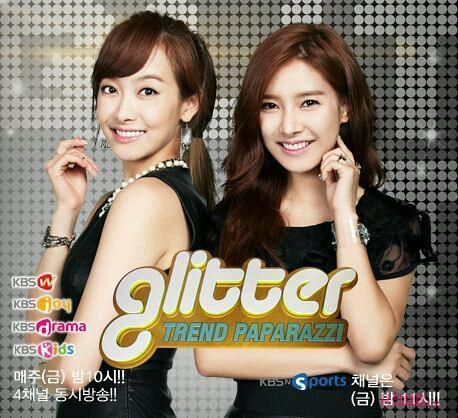 Glitter (2014)