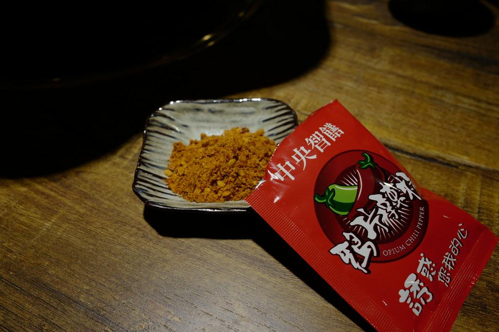 一鼎豐麻辣鍋