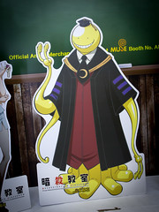 AFA16_Standees_17