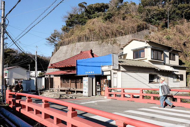 極樂寺 五木田商店