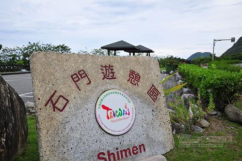 [花蓮] 石門遊憩區│周邊景點吃喝玩樂懶人包 (2)