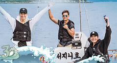 3 Meals A Day - Fishing Village 3 Ep.1