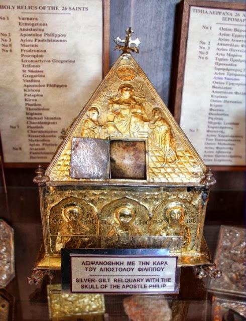 capul Sfantului Apostol Filippos