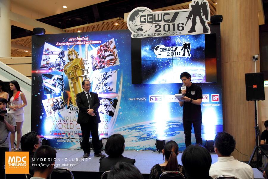 GBWC-TH-2016-451