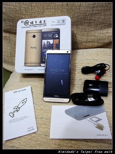 HTC ONE (3)