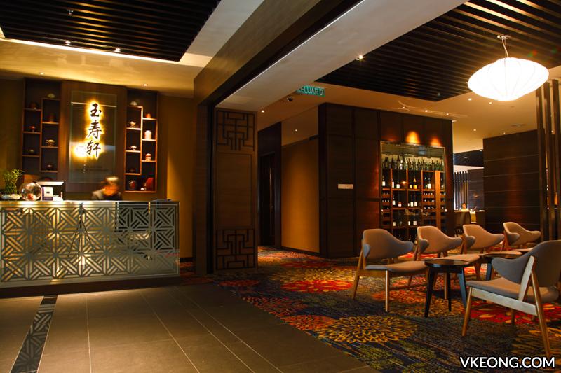Yuk Sou Hin Weil Hotel