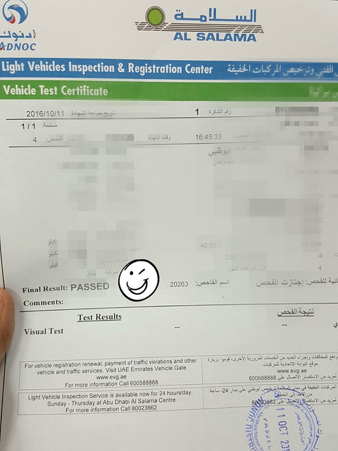 Vehicle inspection certificate