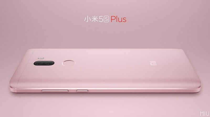 Флагманский фаблет Xiaomi Mi5S Plus