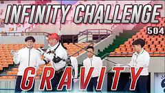 Infinity Challenge Ep.504