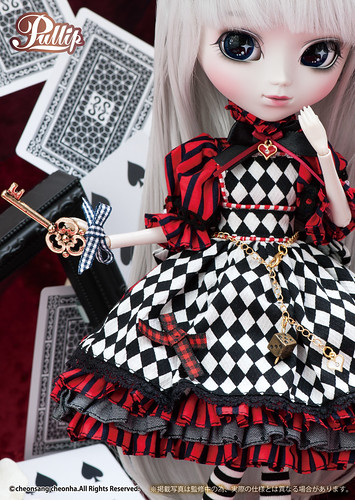 Optical Alice Pullip