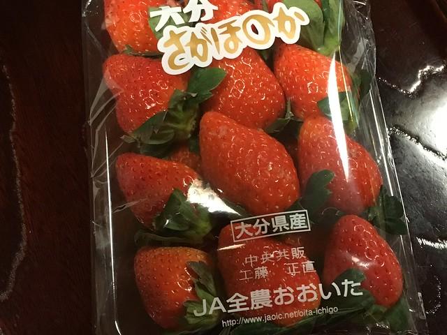 大分的草莓