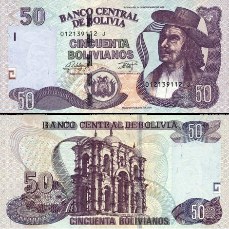 50 Bolivianos Bolívia 2015, P245