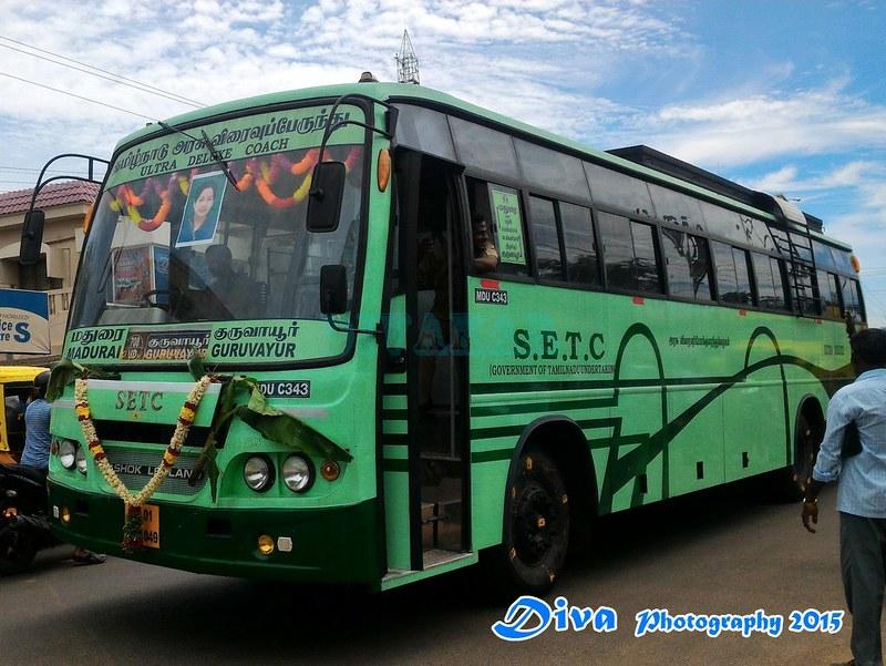 TN-01-AN-1049-01