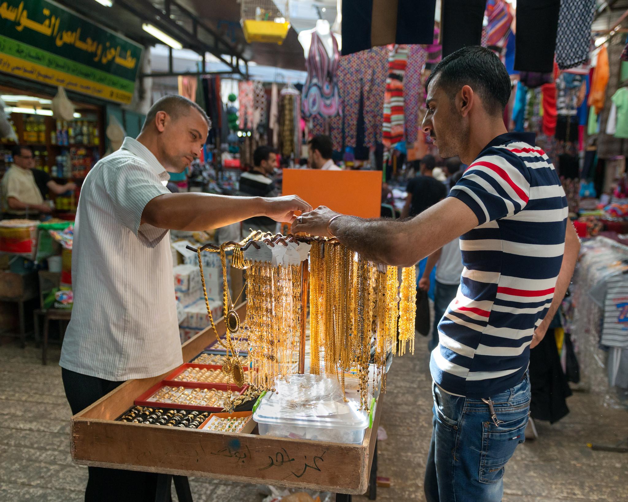Hebron Jewelry Vendor