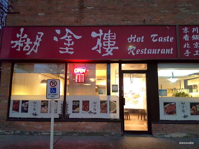Hot Taste Restaurant storefront
