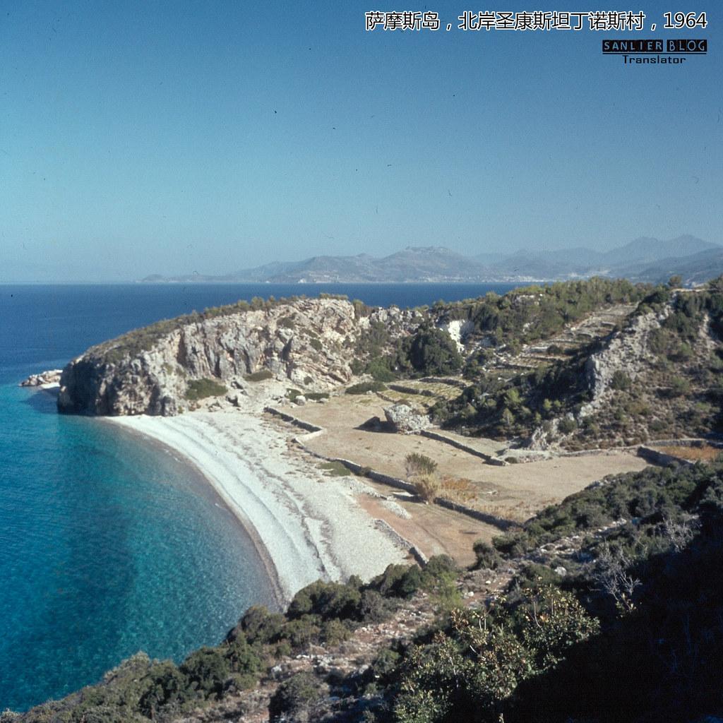 1960年代希腊19