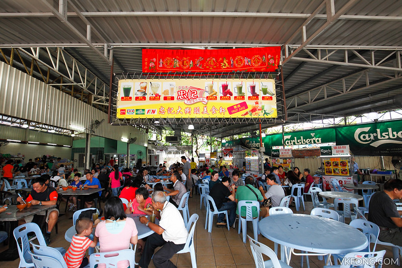 Choong Kee Big Tree Yong Tau Fu Food Court