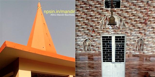 श्री शिव मंदिर (Shri Shiv Mandir) - National Highway 2, Bachhela Bachheli, Firozabad Uttar Pradesh - 283142 Sirsaganj Uttar Pradesh