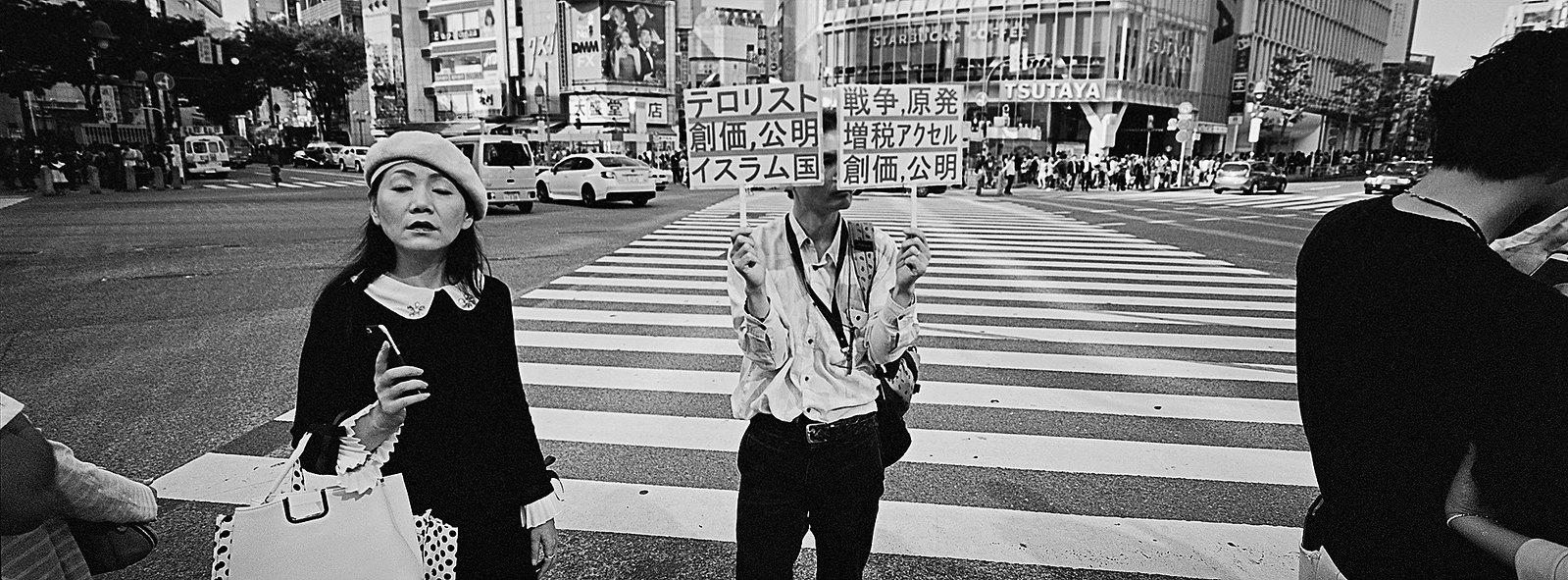 Shibuya Sign Man ii