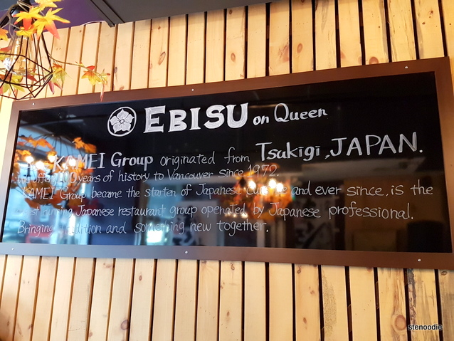 history of Ebisu restaurant in Toronto