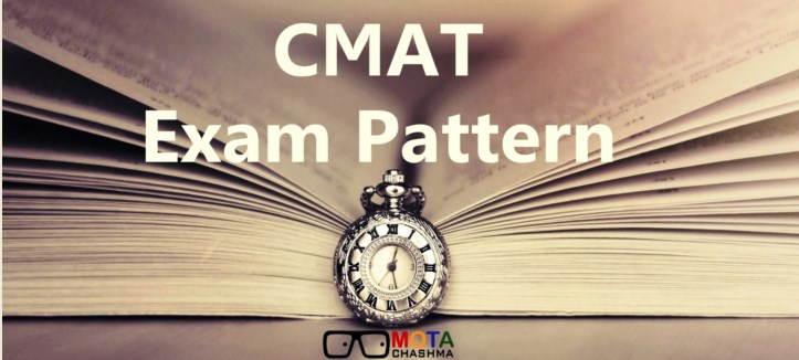 cmat-exam-pattern-2017