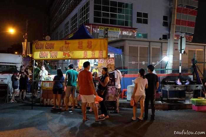 OUG Pasar Malam (2)