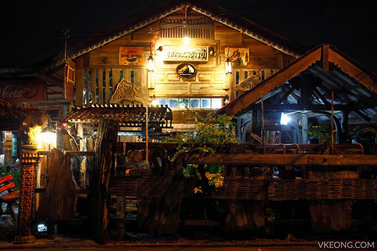 Ja Toi Thai Restaurant Pattaya