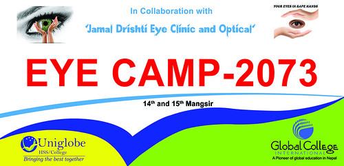 Eye Camp-2073_Social Club, UGHSS_29 November