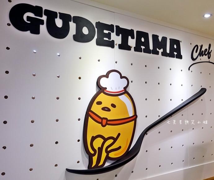 7 Gudetama Chef 蛋黃哥五星主廚餐廳 台北東區美食