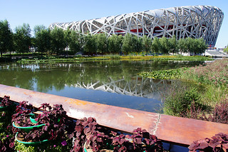 Bird's Nest Olympic Stadium Beijing | by Steve Mitchell Gallery