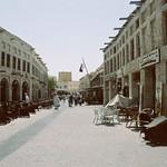 Souq Waqif street