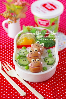 Frog Brothers Bento | by luckysundae