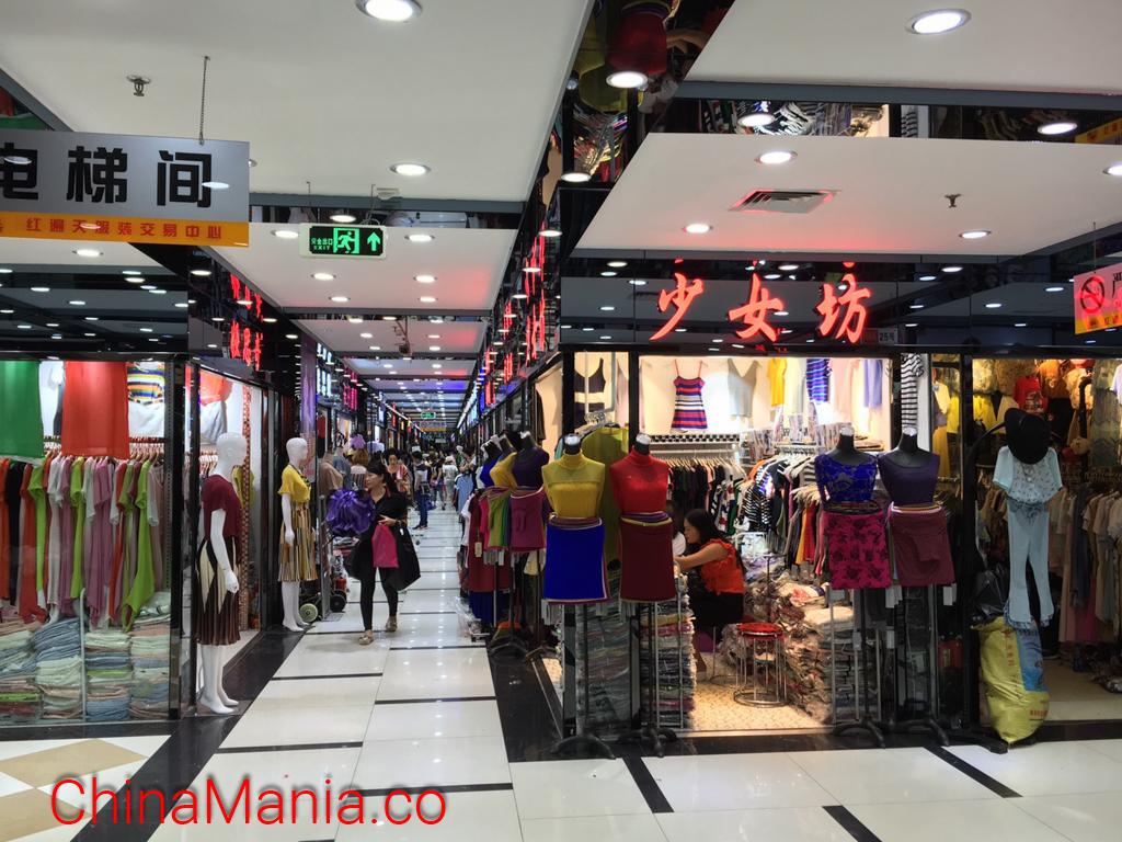 ตลาดสือซานหาง (Shisanhang = 十三行)