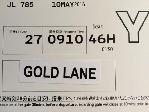 GOLD LANE, class Y