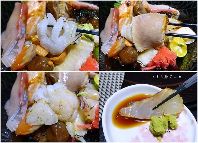 16 鼎膾北海道毛蟹專門店 無敵海景生魚丼2.1 澳洲和牛鍋物買一送一