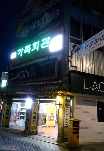 C16-Jeonju-Centre-ville (4)