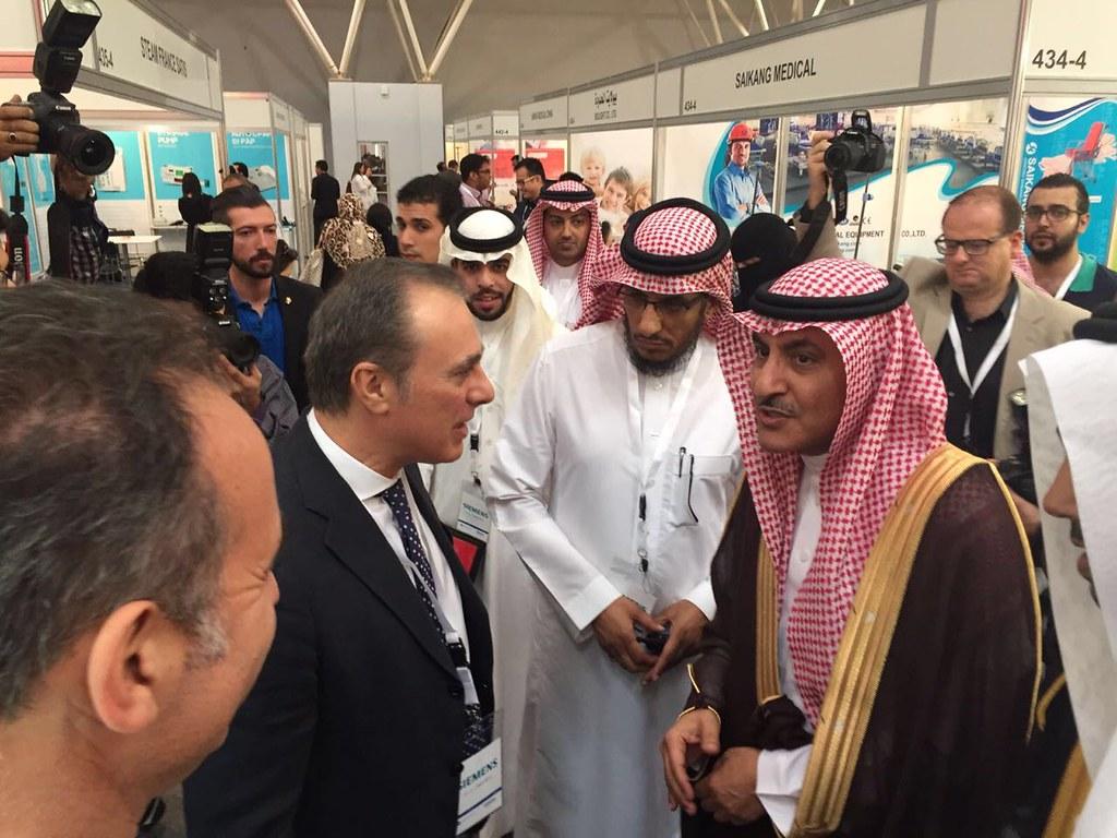 Partecipazione all'innaugurazione dell'evento Saudi Health Fair
