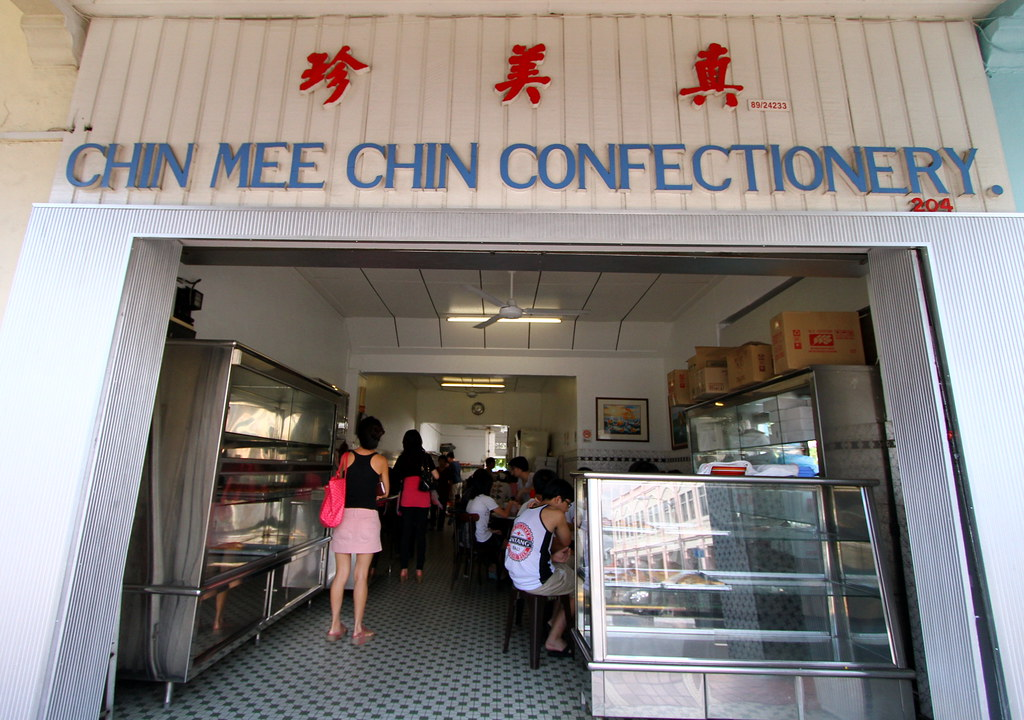 Breakfast East Singapore: Chin Mee Chin Confectionery