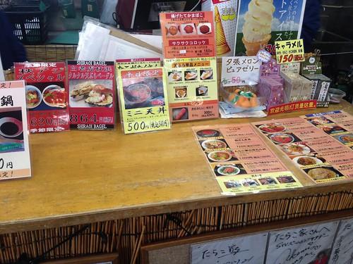 hokkaido-shiraoi-tarakoya-kojohama-counter