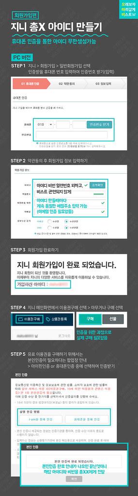 음악프로+앨범+스밍