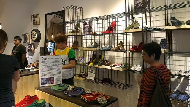 soleRebels Taiwan Retail Store