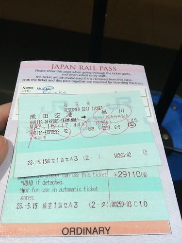 Arrival in Japan 2016